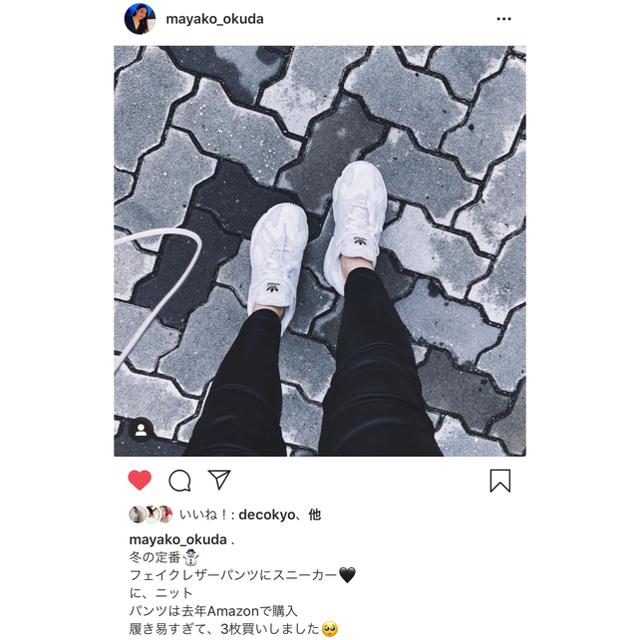 Drawer(ドゥロワー)のMAAYA 奧田摩耶子さん愛用!フェイクレザーパンツ ブラック レディースのパンツ(スキニーパンツ)の商品写真