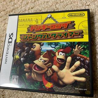 任天堂 - ドンキーコング ジャングルクライマー DS