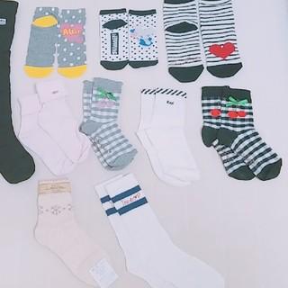 レピピアルマリオ(repipi armario)の靴下 ソックス 子供(靴下/タイツ)