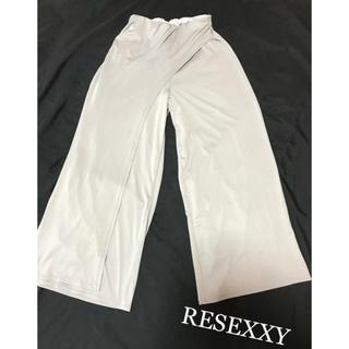 リゼクシー(RESEXXY)のRESEXXY 新品未使用 ワイドパンツ ボトムス グレー(バギーパンツ)