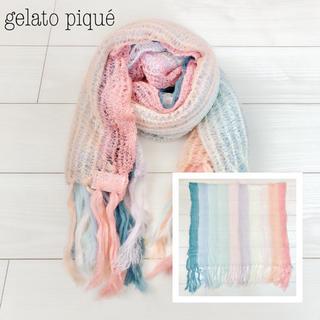 ジェラートピケ(gelato pique)のgelato pique◆グラデーション マフラー ブランケット 大判 ショール(マフラー/ストール)
