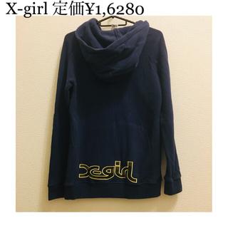 エックスガール(X-girl)のエックスガール X-girl パーカー ブルー 紺 ロゴ(パーカー)