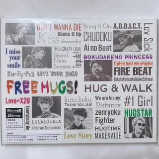 Kis-My-Ft2 - Kis-My-Ft2 FREE HUGS! Blu-ray盤 Disc2 特典