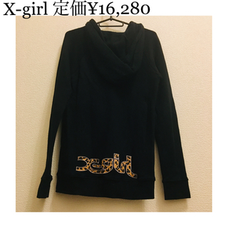 エックスガール(X-girl)のエックスガール X-girl パーカー スウェット トレーナー 黒 ロゴ (パーカー)