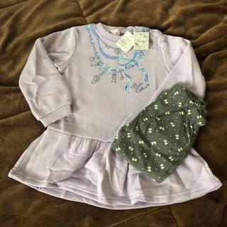 マザウェイズ(motherways)の新品♡マザウェイズ 女の子 上下セットアップ 97 チュニック レギンス  95(Tシャツ/カットソー)