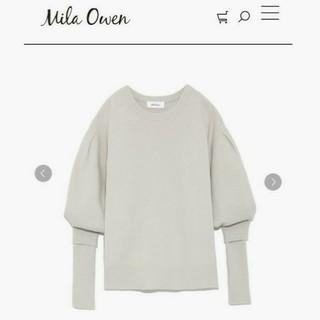 Mila Owen - Mila owen  ボリュームスリーブニット