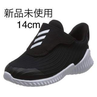 adidas - adidas スニーカー 黒