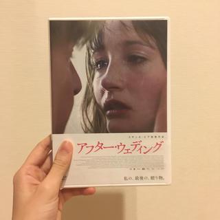 アフター・ウェディング スペシャル・エディション DVD(外国映画)