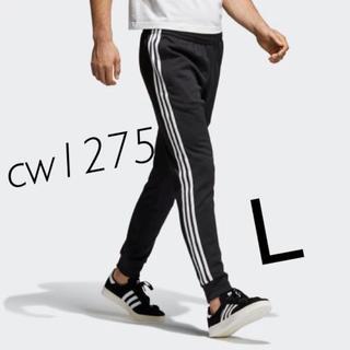 adidas - アディダス トラックパンツ cw1275 Lサイズ