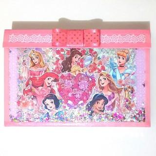 Disney - プリンセス おすそ分け 美ファイル 大容量