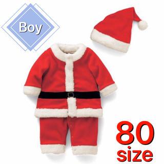 サンタコスプレ ベビーサンタ クリスマス サイズ80 男の子 ベビー&キッズ 冬