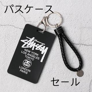 STUSSY - カードケース ステューシー リング付き新品