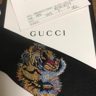 グッチ(Gucci)のGucci ネクタイ タイガーノッド(ネクタイ)