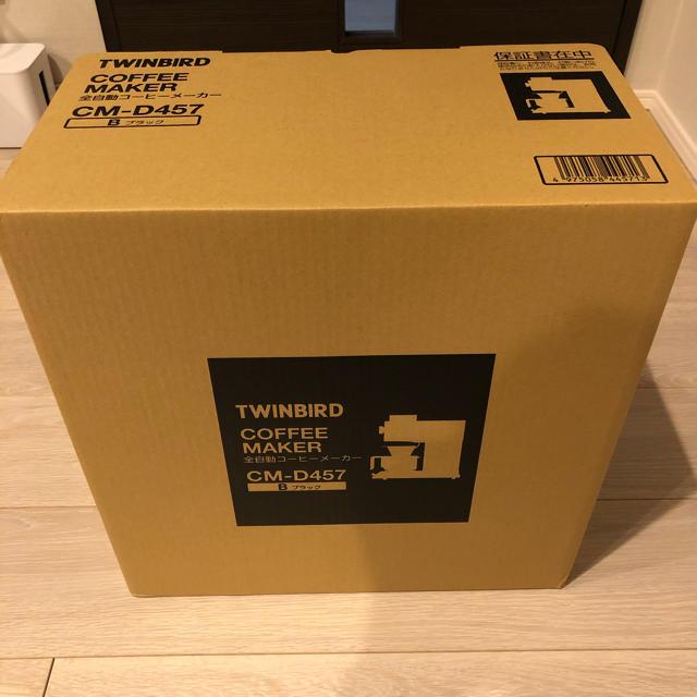 TWINBIRD(ツインバード)の新品未開封 ツインバード コーヒーメーカーCM-D457 B スマホ/家電/カメラの調理家電(コーヒーメーカー)の商品写真