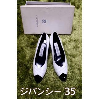 ジバンシィ(GIVENCHY)のジバンシー 靴 パンプス 35 (22.5cm)小さいサイズ希少 未使用品(ハイヒール/パンプス)