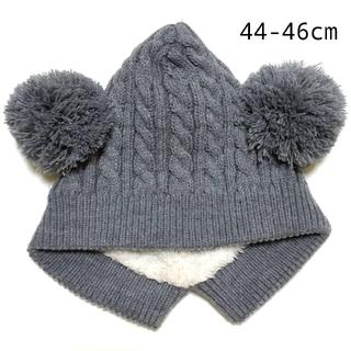 西松屋 - 耳付き あったか帽子 44〜46cm