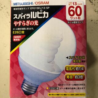 ミツビシ(三菱)のスパイラルピカ(蛍光灯/電球)