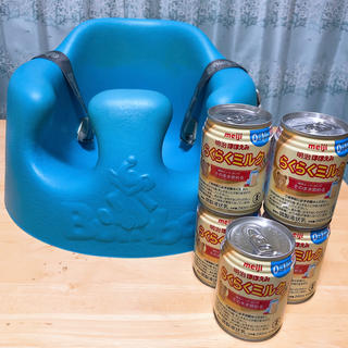 Bumbo - Bumbo バンボ ブルー ほほえみ らくらくミルク 缶