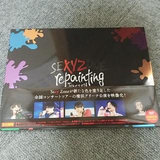 Sexy Zone - Sexy Zone repainting2018 DVD