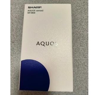 SHARP - SHARP AQUOS sense2 SH-M08 ニュアンスブラック 未使用品