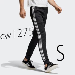 adidas - アディダス トラックパンツ cw1275 Sサイズ