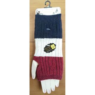 カシミヤタッチハンドウォーマー(手袋)
