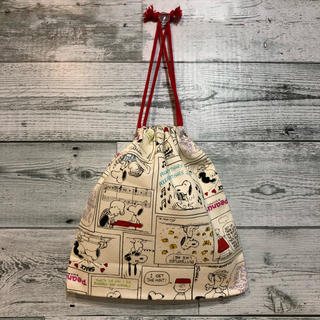 【ハンドメイド】 巾着袋 コップ入れ 給食袋 入園準備 入学準備 スヌーピー