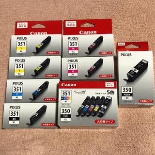 Canon - Canon PIXUS 350 351 インクセット売り