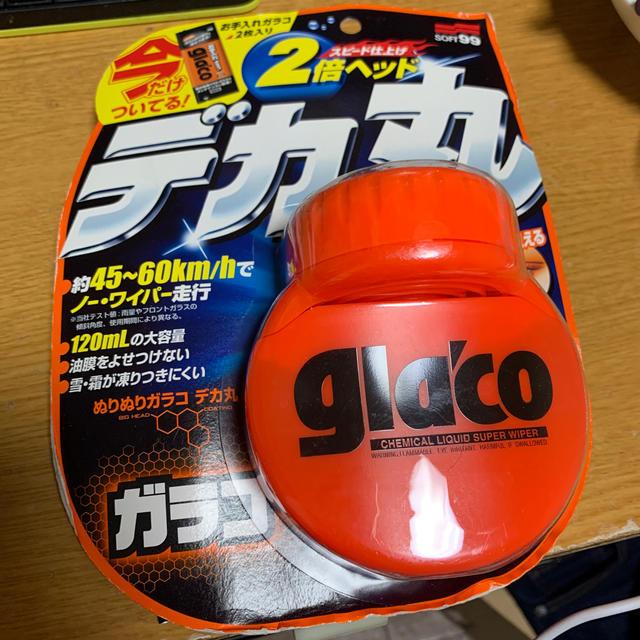 トヨタ(トヨタ)のガラコ デカ丸+お手入れガラコ2枚セット! 自動車/バイクの自動車(メンテナンス用品)の商品写真