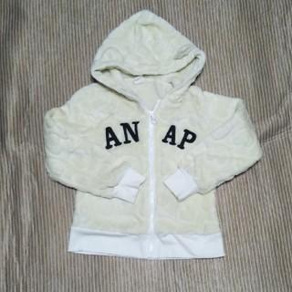 アナップ(ANAP)のANAP もこもこパーカー 110(ジャケット/上着)