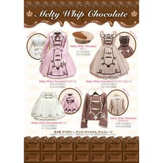 アンジェリックプリティー(Angelic Pretty)のMelty whip chocolate JSK (ひざ丈ワンピース)