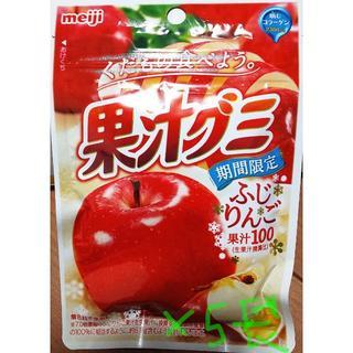 果汁グミ ふじりんご×5袋(菓子/デザート)