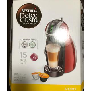 ネスレ(Nestle)のネスレ ドルチェ グスト ジェニオ2(コーヒーメーカー)