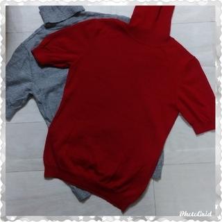 ユニクロ(UNIQLO)のユニクロ ウール wool ニット セーター 半袖ニット グレー ハイネック(ニット/セーター)
