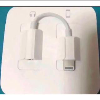 iPhone - イヤフォン の変換アダプター Apple 純正