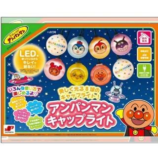アンパンマン - アンパンマン LED キャップライト 新品