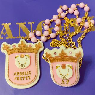 アンジェリックプリティー(Angelic Pretty)のCharlotte's Bear リング エンブレムネックレス 2点セット(ネックレス)