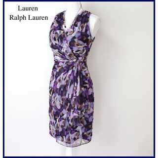 ラルフローレン(Ralph Lauren)のローレンラルフローレン★カシュクール シフォンドレスワンピース 紫 2 (ミディアムドレス)