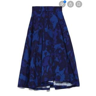 FRAY I.D - フレイアイディー モールプリントスカート