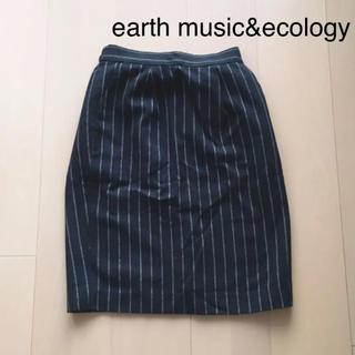 アースミュージックアンドエコロジー(earth music & ecology)のearth music&ecologyタイトスカート(ひざ丈スカート)