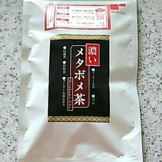ティーライフ(Tea Life)のティーライフ 濃いメタボメ茶 ポット用30個入り(健康茶)