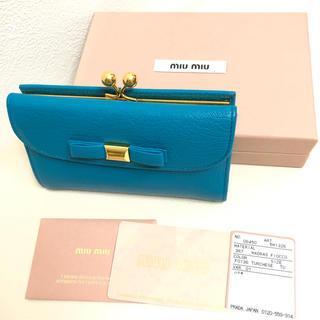 miumiu - miumiu がま口 財布 リボン ミュウミュウ