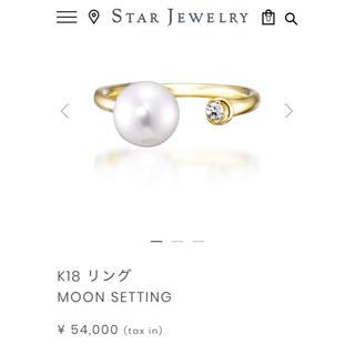 STAR JEWELRY - k18 パール ダイヤモンド リング