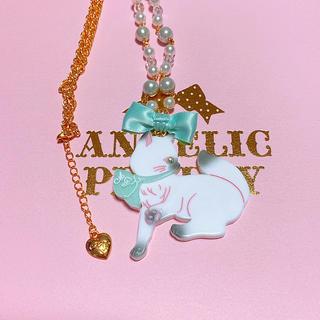 アンジェリックプリティー(Angelic Pretty)のcat ネックレス ミント(ネックレス)