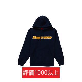 シュプリーム(Supreme)のSupreme Chenille Hooded Sweatshirt 紺L(パーカー)