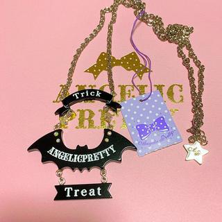 アンジェリックプリティー(Angelic Pretty)のhorror bat ネックレス 黒(ネックレス)