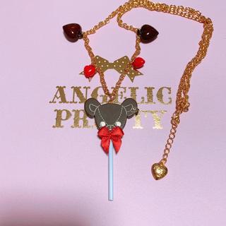 アンジェリックプリティー(Angelic Pretty)のバレンタイン はにかみベア chocolate ネックレス(ネックレス)