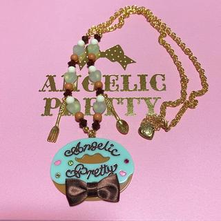 アンジェリックプリティー(Angelic Pretty)のドーナツ ネックレス ミント(ネックレス)