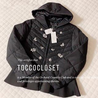 トッコ(tocco)のtoccocloset♡ビジューつき裾フレアダウンコート (ダウンコート)