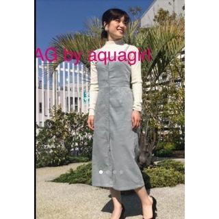 エージーバイアクアガール(AG by aquagirl)のAG by aquagirl  コーデュロイベアワンピ(ロングワンピース/マキシワンピース)